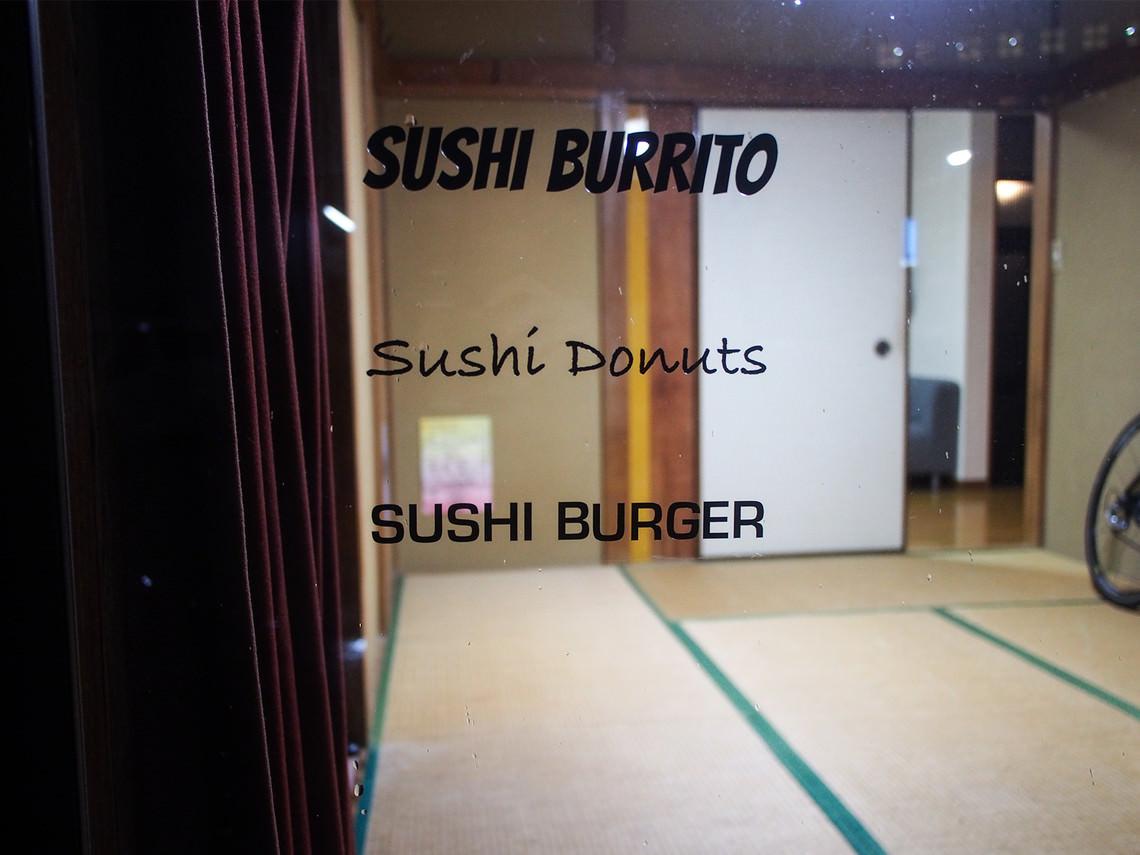 - SUSHI BURRITO / Sushi Donuts / SUSHI BURGER